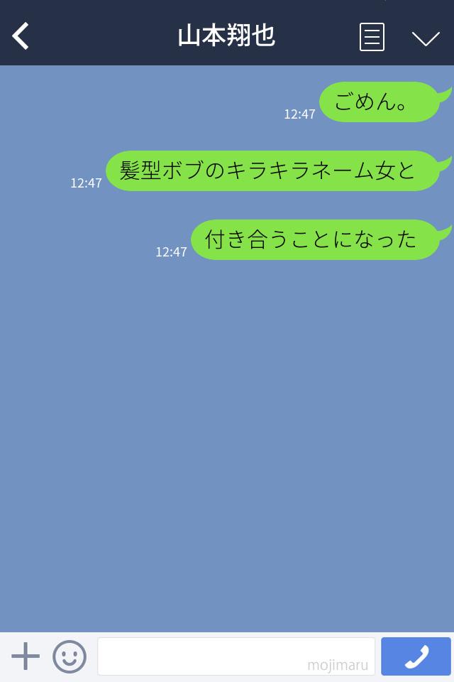 f:id:yamamotosyouya:20171104043433j:plain