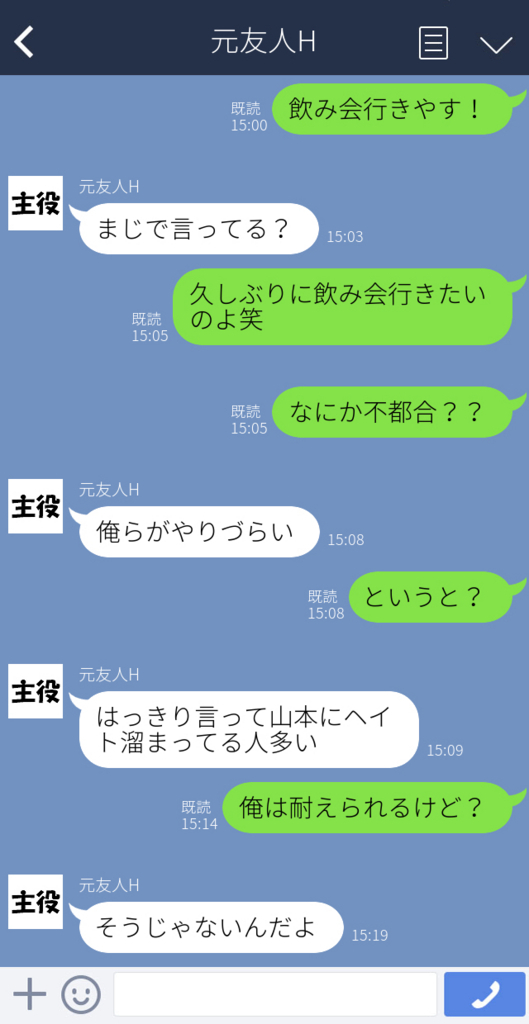 f:id:yamamotosyouya:20171104092821j:plain
