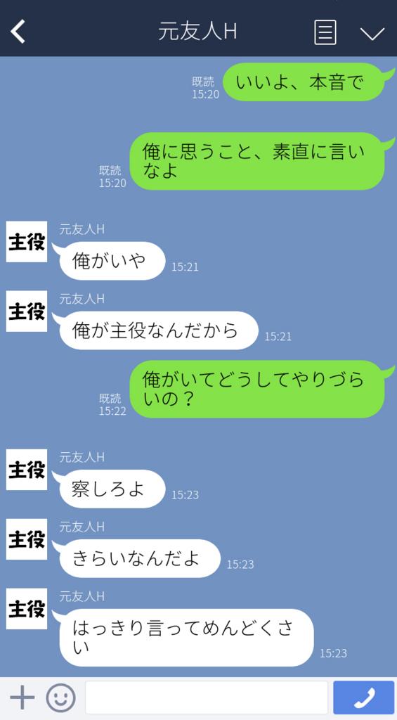 f:id:yamamotosyouya:20171104092832j:plain