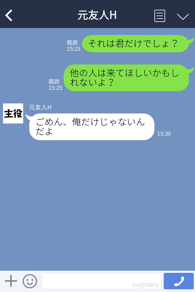 f:id:yamamotosyouya:20171104092839j:plain