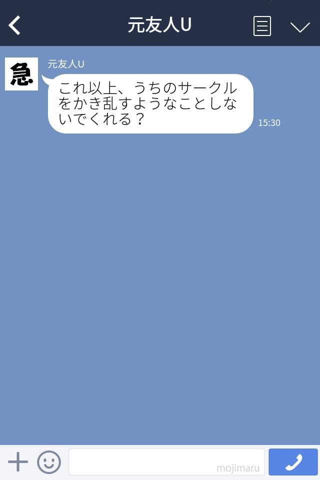 f:id:yamamotosyouya:20171104092855j:plain