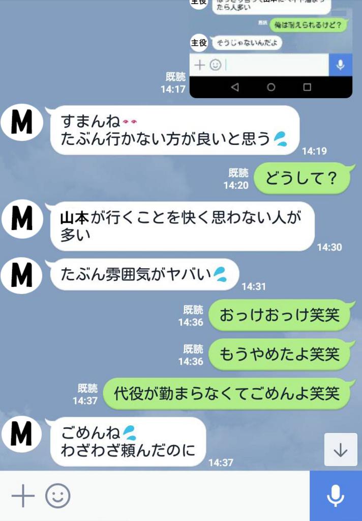 f:id:yamamotosyouya:20171104103935j:plain