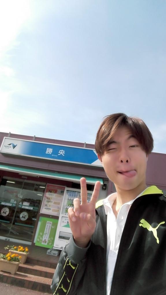 f:id:yamamotosyouya:20171111164238j:plain