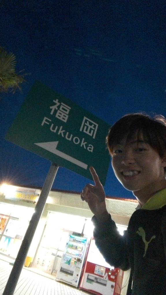 f:id:yamamotosyouya:20171113230448j:plain