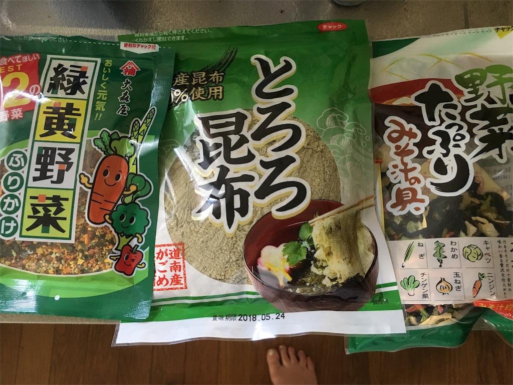 f:id:yamamotoyamaa:20170910150557j:image
