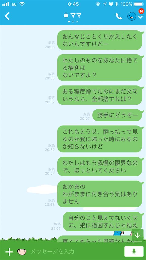 f:id:yamamotoyamaa:20170922004648p:image