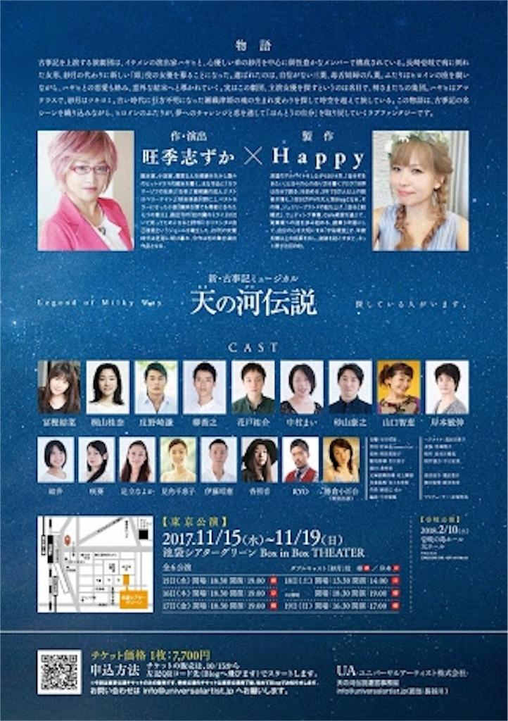 f:id:yamamotoyamaa:20171019160634j:image