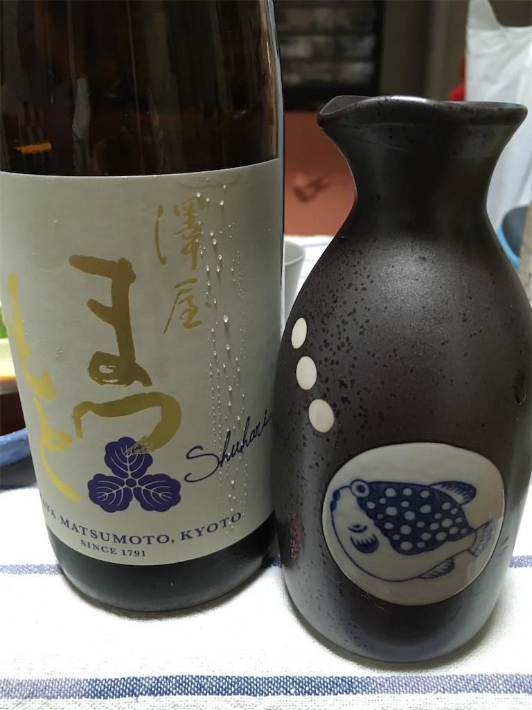 f:id:yamamotoyamaa:20200120202021j:image