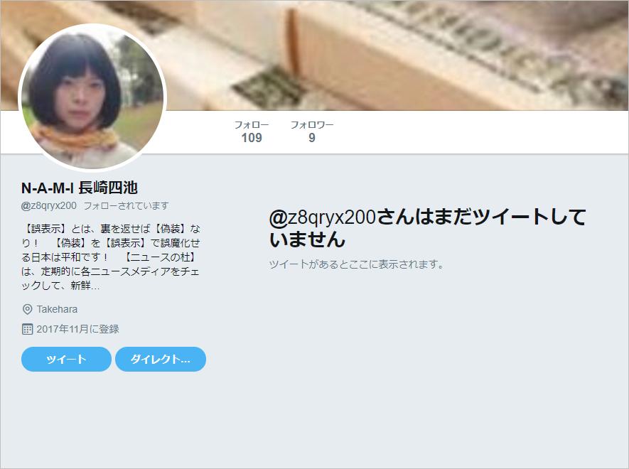 f:id:yamamotoyamayama:20180223115539p:plain