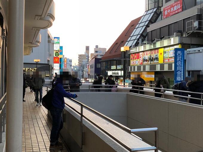 f:id:yamamotoyamayama:20180225200125j:plain