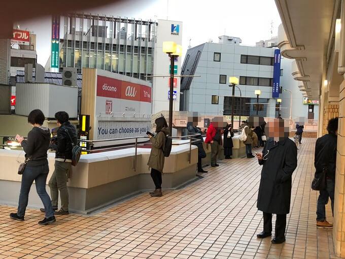f:id:yamamotoyamayama:20180225200146j:plain