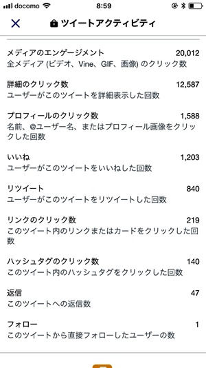 f:id:yamamotoyamayama:20180226090928j:plain