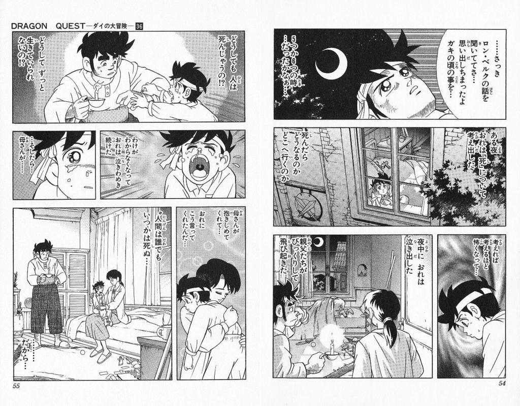 f:id:yamamotoyamayama:20180302112617j:plain
