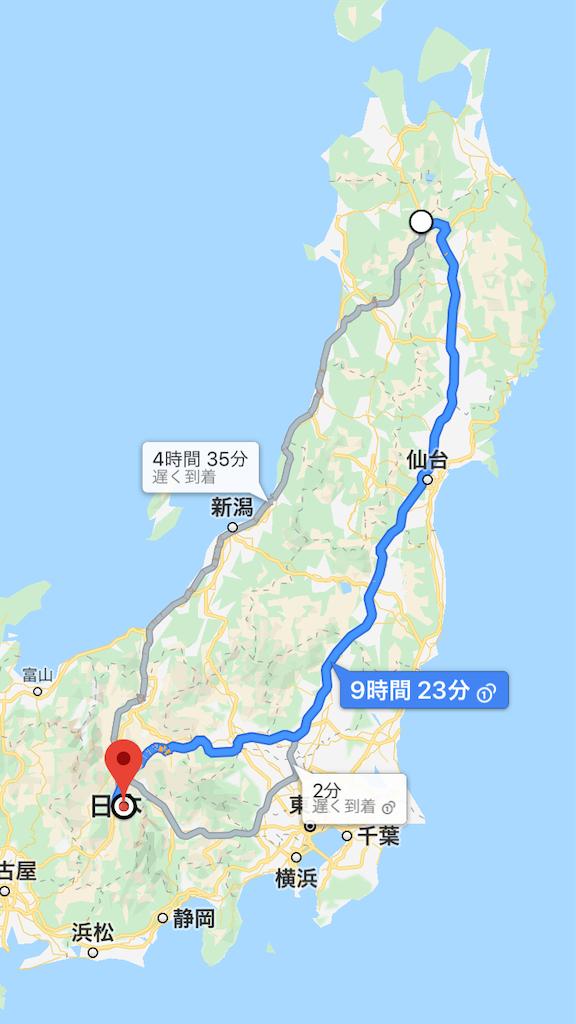 f:id:yamamotoyumi18:20191210064233p:image