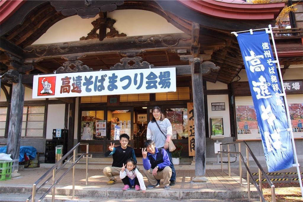 f:id:yamamotoyumi18:20200303143806j:image