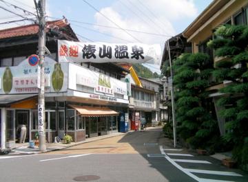 f:id:yamamoya:20100902105351j:image