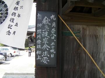 f:id:yamamoya:20100928200322j:image