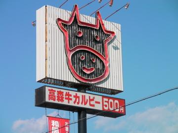 f:id:yamamoya:20100928200512j:image