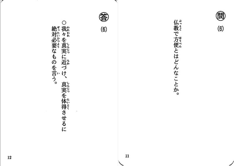 f:id:yamamoya:20121113045015p:plain