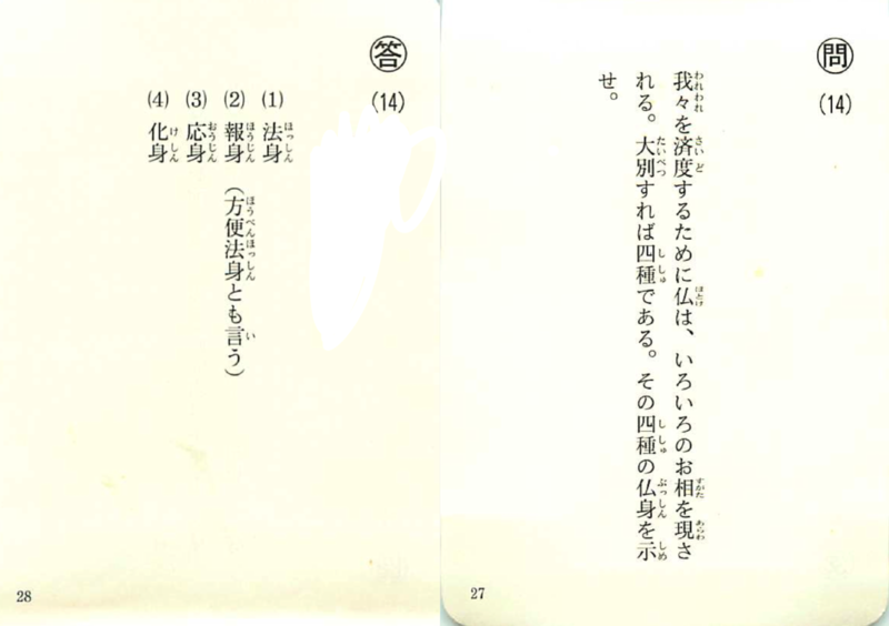 f:id:yamamoya:20121117051027p:plain