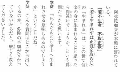 f:id:yamamoya:20140514145754p:plain
