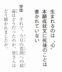 f:id:yamamoya:20140514150232p:plain