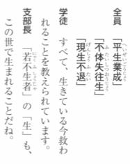 f:id:yamamoya:20140514150406p:plain