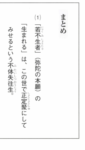 f:id:yamamoya:20140514150525p:plain
