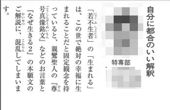 f:id:yamamoya:20140514162316p:plain