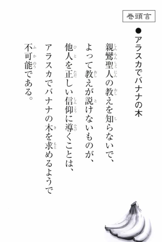 f:id:yamamoya:20140514170021p:plain