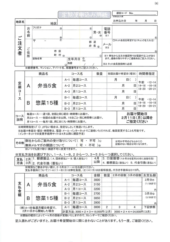 f:id:yamamoya:20151018113239j:plain