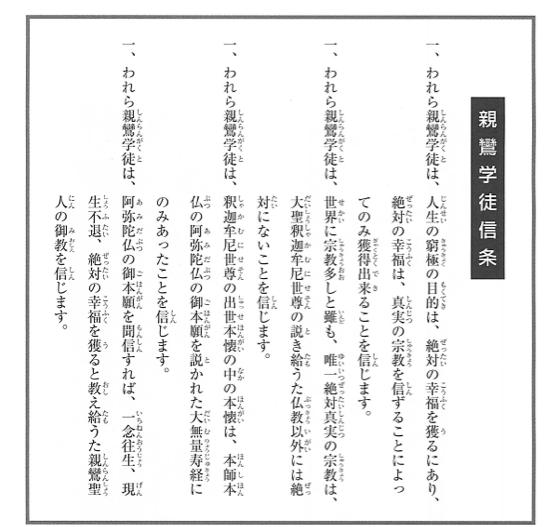 f:id:yamamoya:20160103173424p:plain
