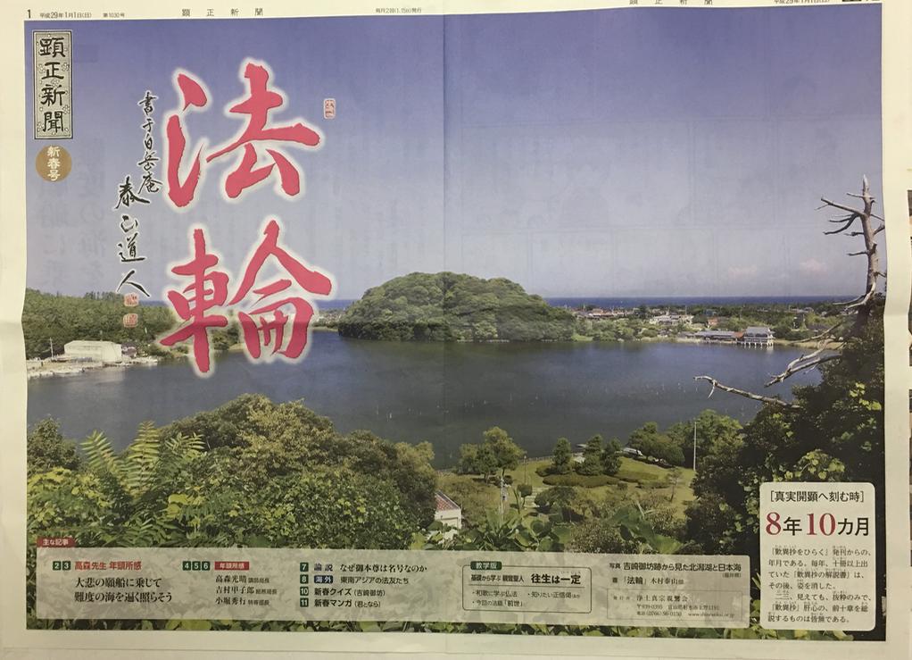 f:id:yamamoya:20170101072757p:plain