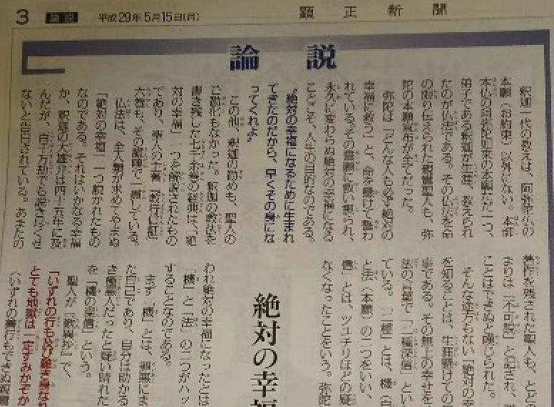 f:id:yamamoya:20170521053823p:plain