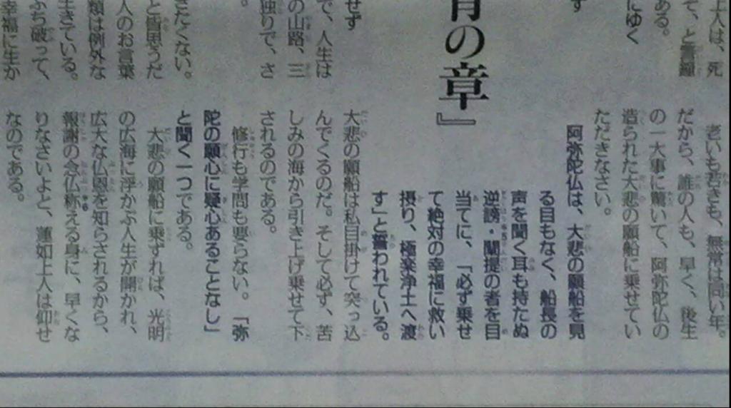 f:id:yamamoya:20170616163427p:plain
