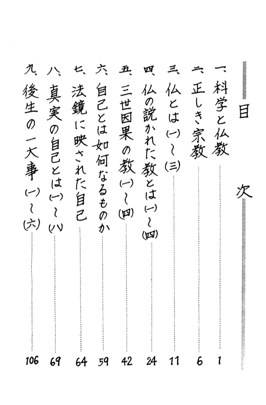 f:id:yamamoya:20170704194527p:plain