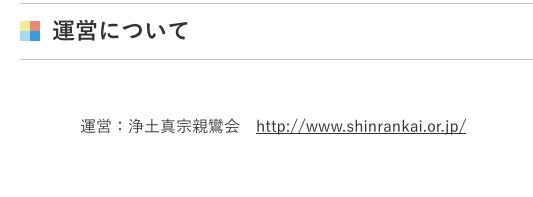 f:id:yamamoya:20170920193508p:plain