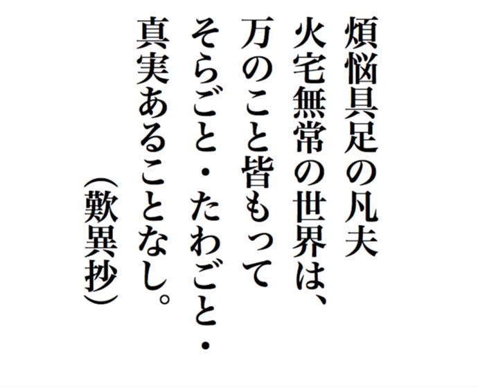 f:id:yamamoya:20180314145414p:plain