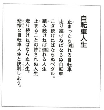 f:id:yamamoya:20180701040156p:plain