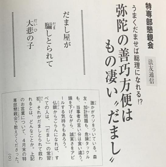f:id:yamamoya:20180828190752p:plain