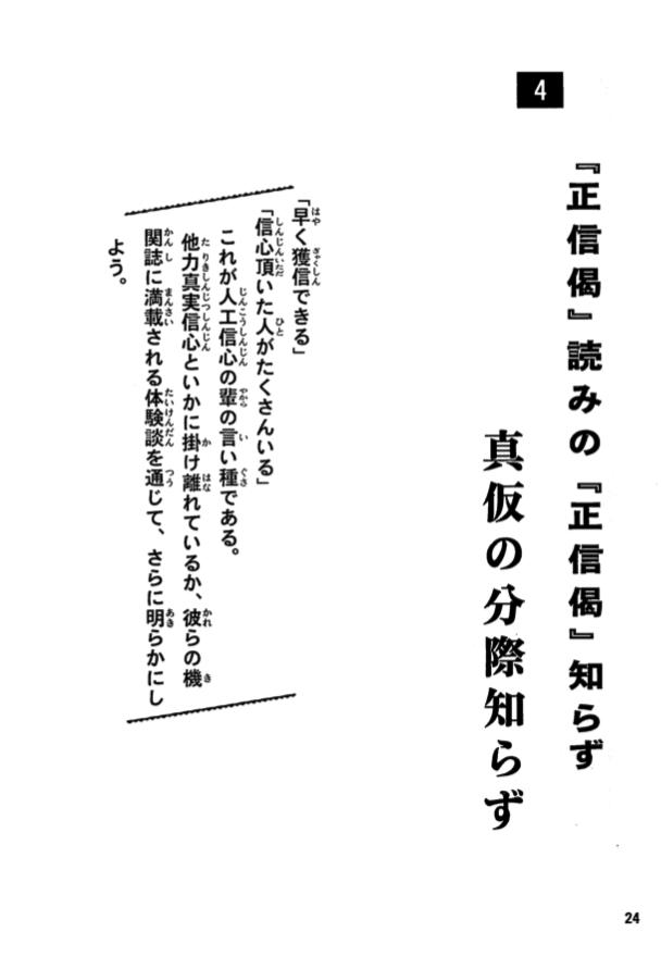 f:id:yamamoya:20181128172131p:plain