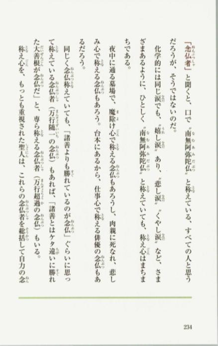 f:id:yamamoya:20190110170817p:plain