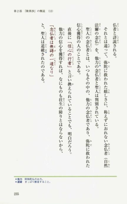 f:id:yamamoya:20190110170835p:plain