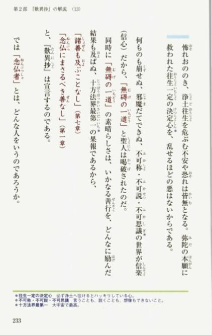f:id:yamamoya:20190110171009p:plain