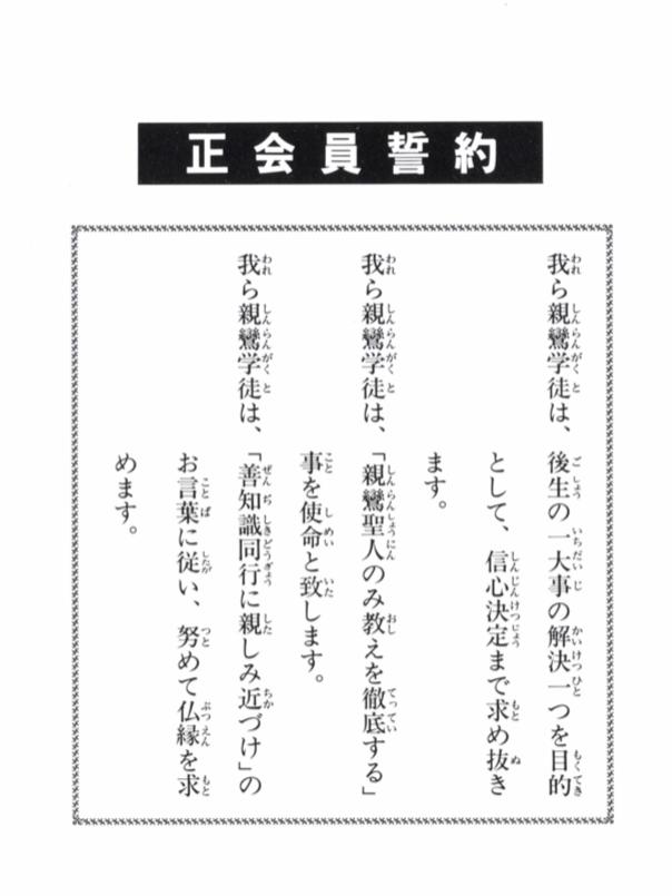 f:id:yamamoya:20190503051759p:plain