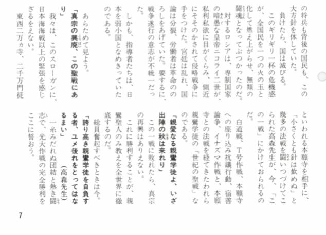 f:id:yamamoya:20190503052607p:plain