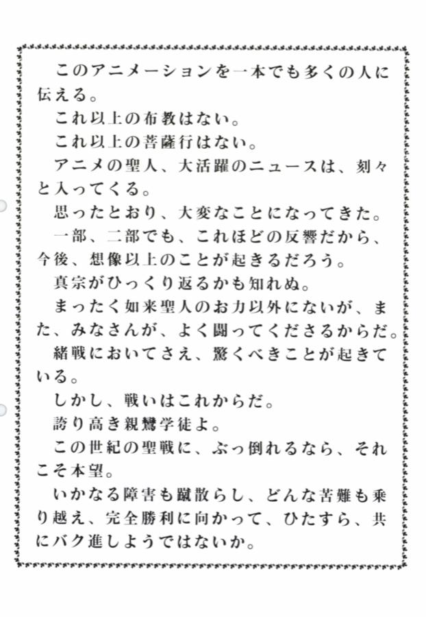 f:id:yamamoya:20190503052756p:plain