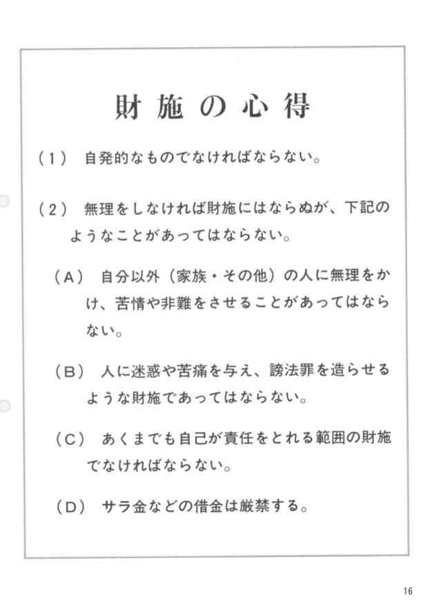 f:id:yamamoya:20190503053217p:plain
