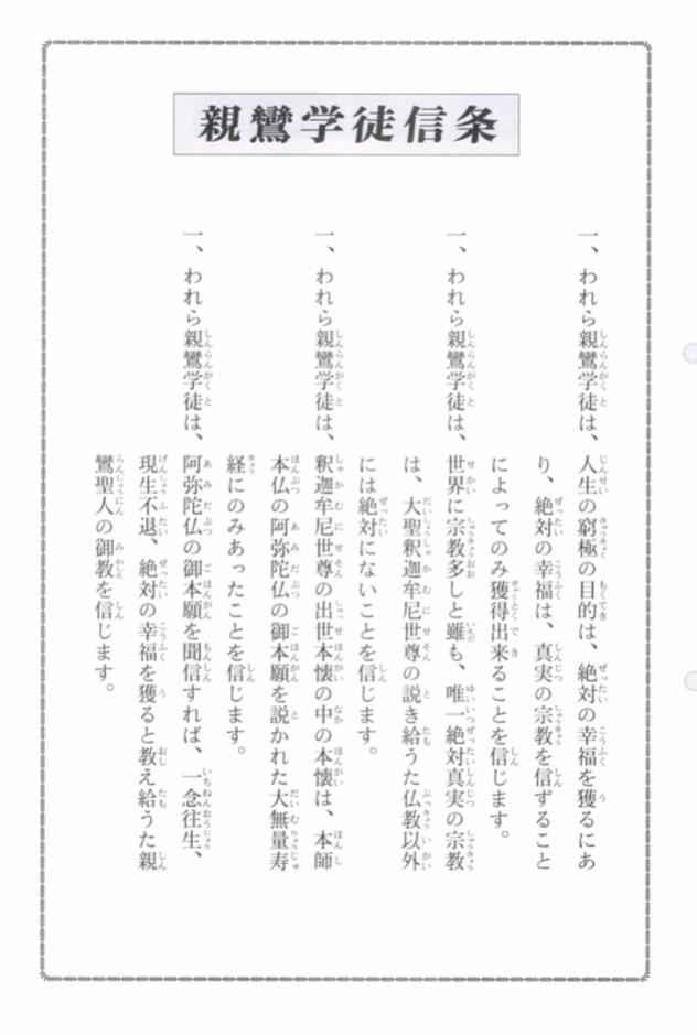 f:id:yamamoya:20190505040849p:plain