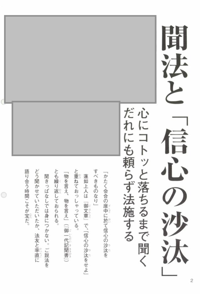 f:id:yamamoya:20190505052758p:plain